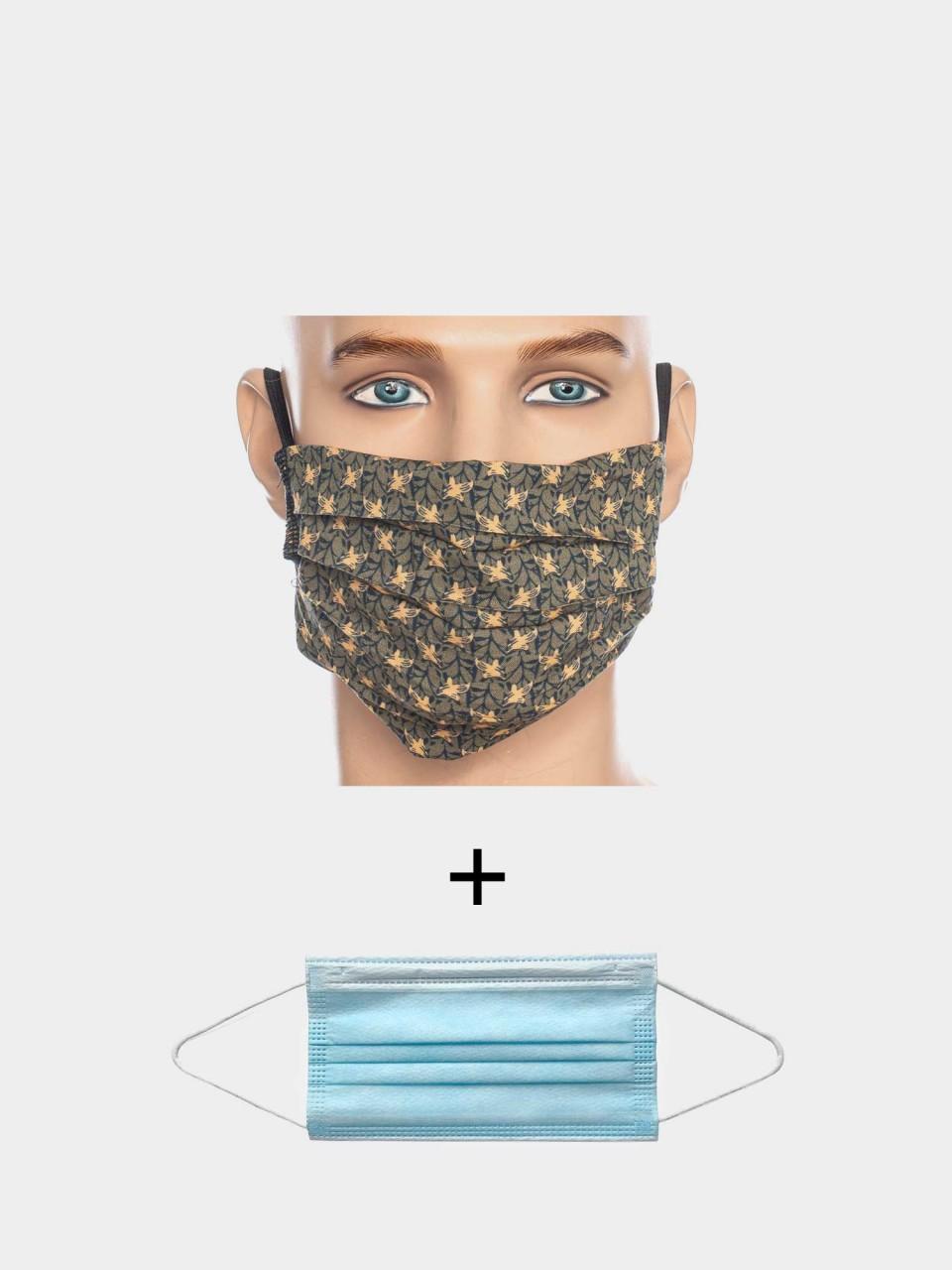 Maske ATO Ranken OLV/ORG mit Einweg Maske