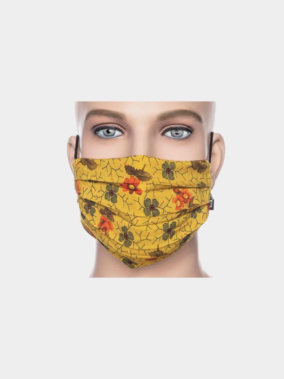 Maske ATO Gelb mit Blumen GLB/GR/ORG